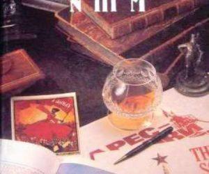 Agatha Christie – N ili M