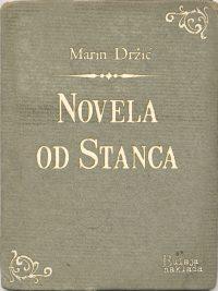 Novela od Stanca - Marin Držić