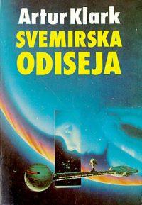 Izgubljeni svetovi 2001. - Arthur C. Clarke