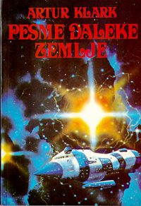 Pesme daleke Zemlje - Arthur C. Clarke