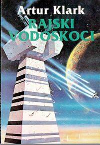 Rajski vodoskoci - Arthur C. Clarke
