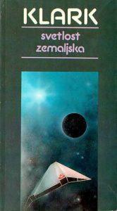 Svetlost zemaljska - Arthur C. Clarke