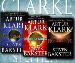 Arthur C. Clarke – Vremenska odiseja [pdf][epub]